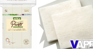 koh-gen-do-organic-cotton