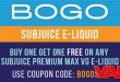 subjuice-e-liquid-bogo-sale